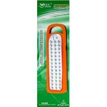 Ліхтар світлодіодний акумуляторний (44 LED) YJ-6820В