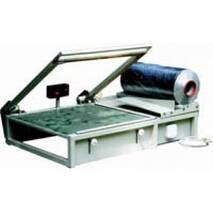 Блок предварительной подготовки упаковки (БППУ) СвПУ-02