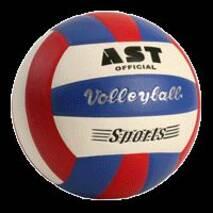 М'яч волейбольний з логотипом