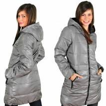 Куртка женская длинная цвета металик