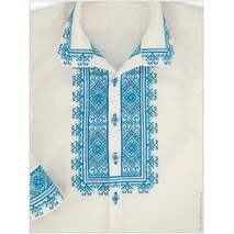 Вышиваночка для мальчика з голубым закарпатским орнаментом