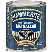 Антикорозійна фарба Hammerite чорна 0,7л.