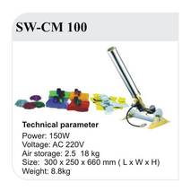 Конфетті машина SW-CM100
