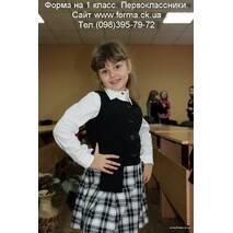 Сарафан для девочек младшей школьной группы Сф 116-9