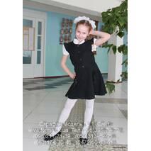 Сарафан для девочки младшего школьной возраста Сф 116-5