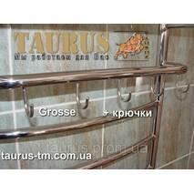 Полотенцесушитель  Grosse 4/2  / 400мм  з нержавіючої сталі  для ванної кімнати.