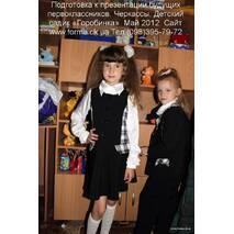 Сарафан для девочки младшего школьной возраста Сф 116-4.