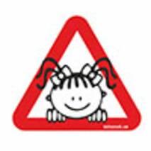 Наклейка на авто Znaki В авто дитина (дівчинка)