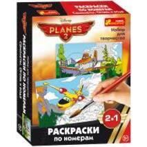 """Розмальовка по номерах за ліцензією """"Дісней"""": Літаки. Вогонь і Вода"""
