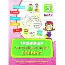 Тренажер з англійської мови. Reading 3 клас