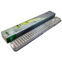 Ліхтар світлодіодний акумуляторний (90 LED) СР-790