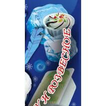 Морозиво ванільне з згущеним молоком в лотку