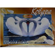 Одеяло из лебяжьего пуха 200х220 (евро размер)