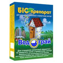 Биопрепараты для септиков и выгребных ям.  Avial Биопрепарат Водограй для выгребных ям, септиков и уличных туалетов, 400 гр.