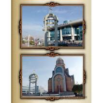 Религиозные сооружения под заказ