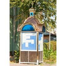 Купола для православных часовен