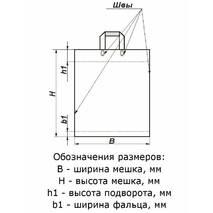 Полиэтиленовые пакеты - П - 0010024