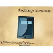 Бильярдный таймер Эконом Цена: 495 грн