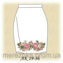 Заготовка юбки АК 19-36