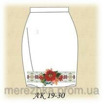 Заготовка юбки АК 19-30