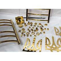 Вироби з нержавіючої сталі з напиленням під золото