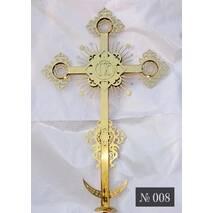 Православний хрест № 008 з півмісяцем в основі