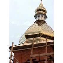 Сложный церковный купол
