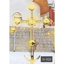 Хрест накупольний №020