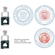 Печать круглая 45 мм на оснастке Trodat 5215