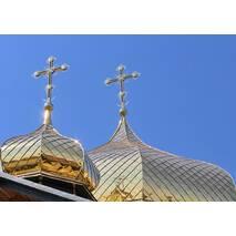 Православні церковні куполи з хрестами