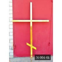 Хрест накупольний № 004-6k класичний без декору