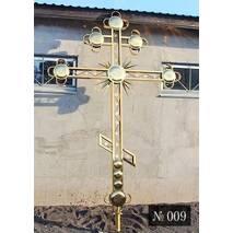 Хрест накупольний № 009