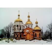 Церковний купол під замовлення