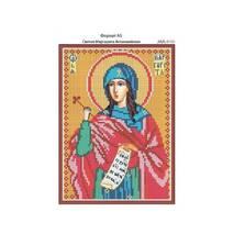 И- 131 Свята Маргарита Антиохійська 16х22
