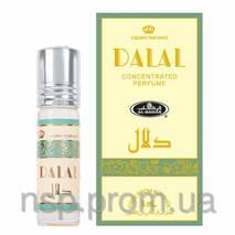 Dalal Al - Rehab 6 мл ОАЕ