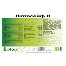 Ліптосейф Л ветеринарний препарат