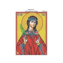 И- 133 Свята мучениця Соломия 16х22