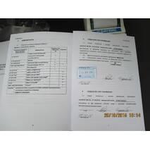 Кассовый аппарат Калина МТ01. 02