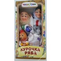 """Ляльковий театр """"Курочка ряба"""""""