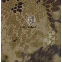 Ткань Саржа камуфлированная CVC