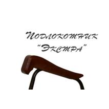 Кресло-качалка с лечебной функцией (Подлокотник Экстра)