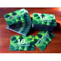 Пластикові карти 86*54 мм