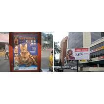 Размещение рекламы на бигбордах, ситилайтах, троллах в Киеве и регионах Украины