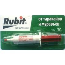 Рубіт Зіндан, шприц-гель