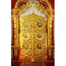 Иконостас позолоченный, Царские врата