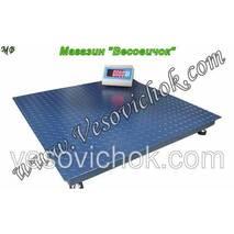 Платформені ваги PW0808 - 2t (2000 кг)