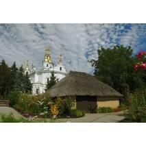 Екскурсії Полтавою + музеї гончарства і українських весіль