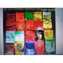 Набiр з 20 видiв елiтних сортiв чаю