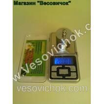 Ювелирные карманные весы MH-200 до 200 грамм