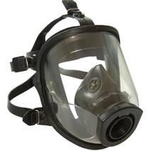 """Полнолицевая противогазная маска """"МАГ"""""""